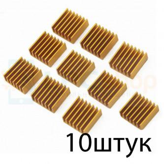 Комплект Радиаторов Алюминиевый 14 мм х 14 мм х 6 мм Золотой со скотчем, комплект - 10штук