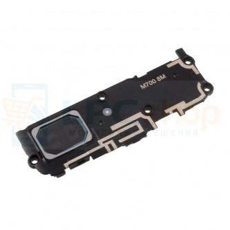 Динамик полифонический LG M700 (Q6a) в сборе с антенной