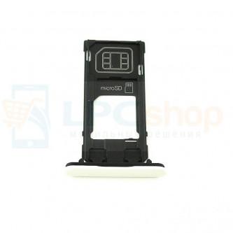 Лоток SIM Sony F5321 (X Compact) Белый
