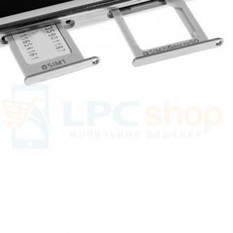 Лоток SIM+MicroSD Samsung E500H (комплект 2 шт.) Серебро