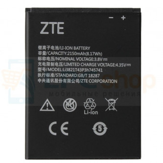Аккумулятор для ZTE Li3821T43P3h745741 ( Blade L5 / L5 Plus ) без упаковки