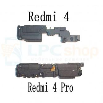 Динамик полифонический Xiaomi Redmi 4 в сборе
