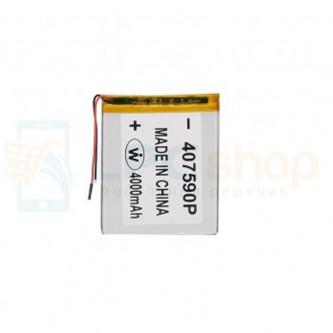Аккумулятор универсальный 407590p 3,7v Li-Pol 4000 mAh (4*75*90 mm)