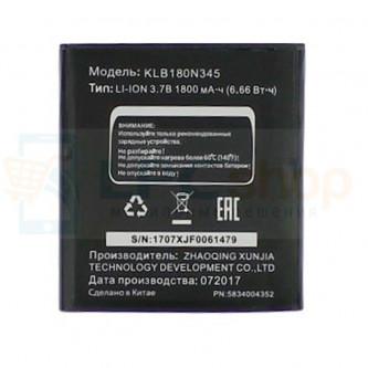 Аккумулятор для МТС Smart Sprint 4G KLB180N345