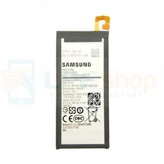 Аккумулятор для Samsung EB-BG570ABE ( G570F )