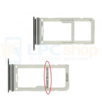 Лоток сим-карты и карты памяти Samsung S8 Dual G950FD / S8 Plus Dual G955FD Черный
