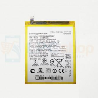 Аккумулятор для Asus C11P1609 ( ZC553KL/ZenFone 3 Max )