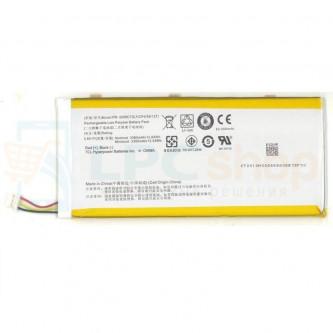 Аккумулятор для Acer PR-3258C7G ( B1-723 )