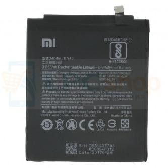 Аккумулятор для Xiaomi BN43 ( Redmi 4X / Redmi Note 4X )