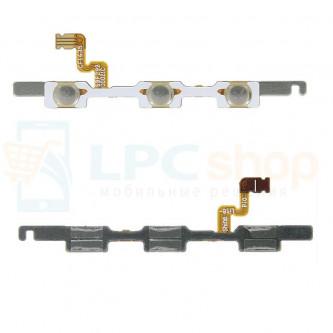 Шлейф Alcatel OT-5080X (Shine Lite) на кнопки громкости и включения (SBF29200021C)