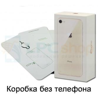 Коробка для Apple iPhone 8 Золотая