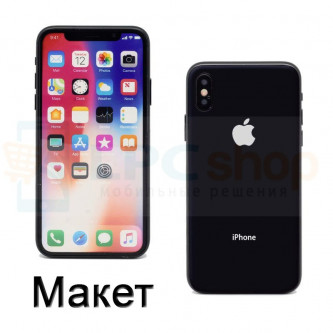 Макет (муляж) Apple iPhone X Черный