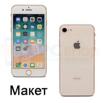 Макет (муляж) Apple iPhone 8 Золотой