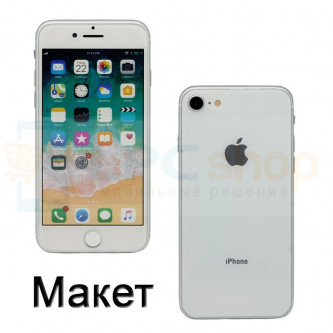 Макет (муляж) Apple iPhone 8 Белый