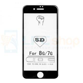 2,5D Защитное стекло (Full Screen) для iPhone 7 (полное покрытие 5D) 0,3мм Черное