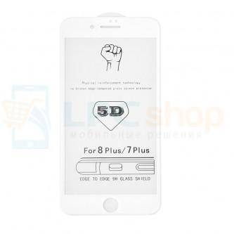 2,5D Защитное стекло (Full Screen) для iPhone 7 Plus (полное покрытие 5D) 0,3мм Белое
