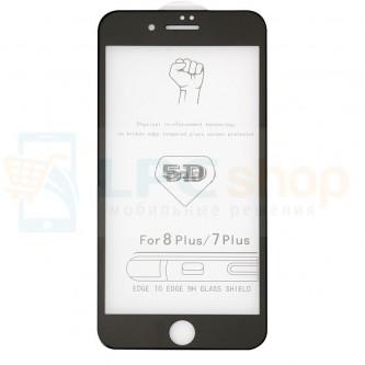 2,5D Защитное стекло (Full Screen) для iPhone 7 Plus (полное покрытие 5D) 0,3мм Черное