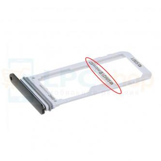 Лоток сим карты и карты памяти Samsung Note 8 N950FD Dual (для 2-х сим карты) Черный