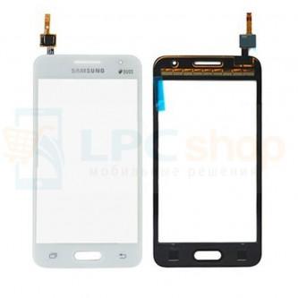 Тачскрин (сенсор) для Samsung G355H Белый