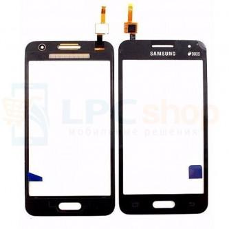 Тачскрин (сенсор) для Samsung G355H Черный