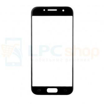 Стекло (для переклейки) Samsung A520F Черное