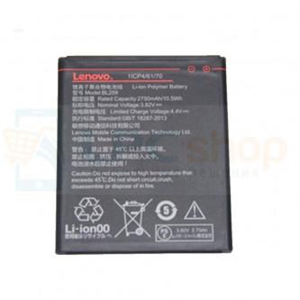 Аккумулятор для Lenovo BL264 ( Vibe C2 Power K10a40)