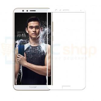 2,5D Защитное стекло (Full Screen) для Huawei Honor 7X Белое (полное покрытие)