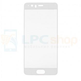 2,5D Защитное стекло (Full Screen) для Huawei P10 Lite Белое (полное покрытие)