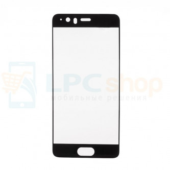 2,5D Защитное стекло (Full Screen) для Huawei P10 Lite Черное (полное покрытие)