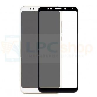 2,5D Защитное стекло (Full Screen) для Xiaomi Redmi 5 Черное (полное покрытие)