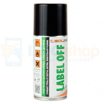 Очиститель Solins LABEL-OFF (200 ml) (средство для удаления наклеек)