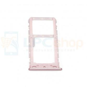 Лоток сим карты и карты памяти Xiaomi Redmi 5 Розовый
