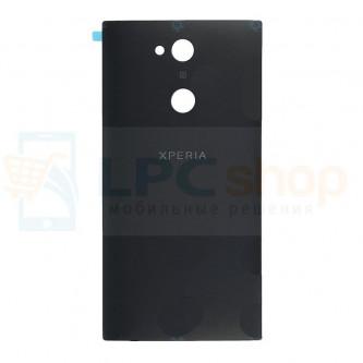 Крышка(задняя) Sony H4311 (L2 Dual) Черная