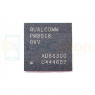 Микросхема PM8916 (Контроллер питания) / Lenovo / Samsung