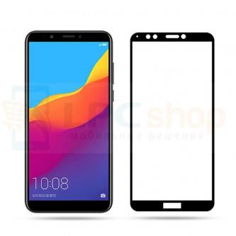 Защитное стекло (Full Screen) для Huawei Y9 2018 (Полное покрытие) Черное