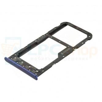 Лоток сим карты и карты памяти Huawei P Smart Синий