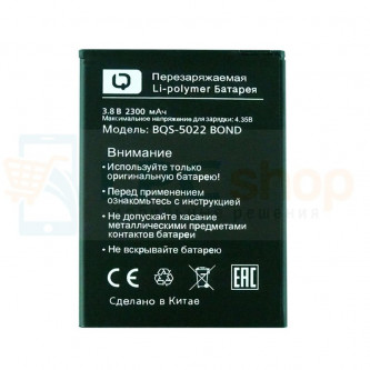 Аккумулятор для BQ BQ-5022 ( Bond )