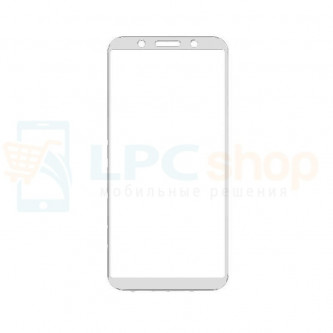 2,5D Защитное стекло (Полное покрытие) для OPPO F5 Белое
