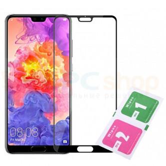 Защитное стекло (Полное покрытие) для Huawei Honor 10 Черное