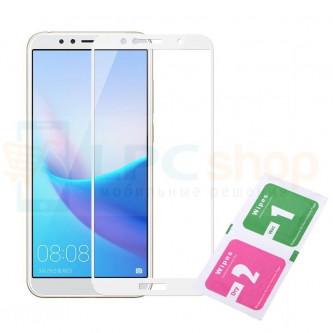 Защитное стекло (Полное покрытие) для Huawei Y5 2018 / Y5 Prime 2018 / Honor 7A Белое