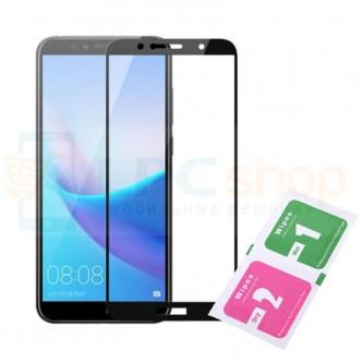 Защитное стекло (Полное покрытие) для Huawei Y5 2018 / Y5 Prime 2018 / Honor 7A Черное