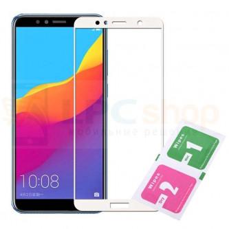 Защитное стекло (Полное покрытие) для Huawei Y6 2018 / Y6 Prime 2018 / Honor 7A Pro / Honor 7C AUM-L41 Белое