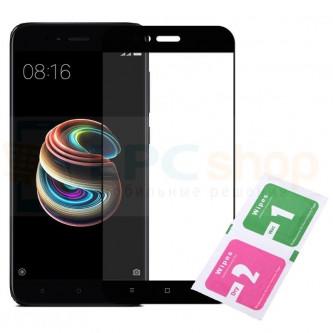 2,5D Защитное стекло (Полное покрытие) для Xiaomi Mi A1 / Mi 5X Черное