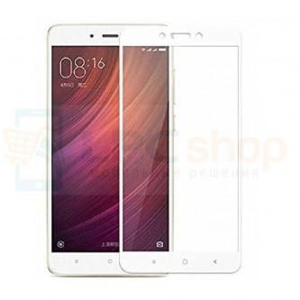 2,5D Защитное стекло (Полное покрытие) для Xiaomi Redmi Note 4 Белое