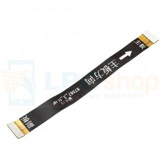 Шлейф Huawei Honor 7A Pro межплатный ( 87567_3_11 )