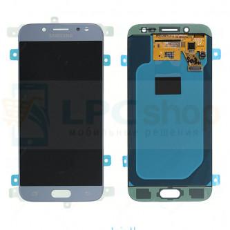 Дисплей Samsung J530F (J5 2017) в сборе с тачскрином Серебро (Blue) - Оригинал