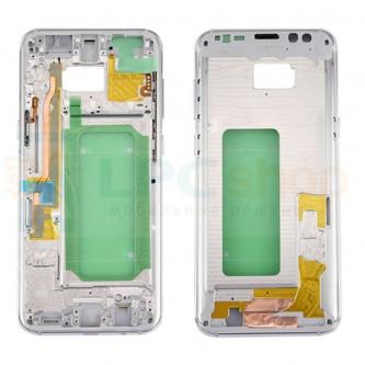 Рамка дисплея для Samsung S8 + G955F Серебро