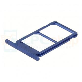 Лоток сим карты и карты памяти Huawei Honor 10 Синий (Phantom blue)