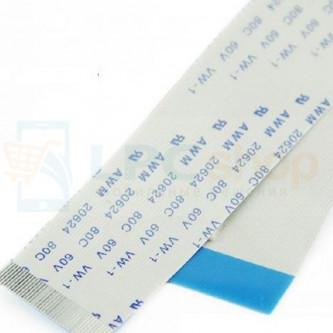 Шлейф 20 pin шаг 1.0 FPC длина 200мм прямой