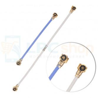 Коаксиальный кабель Samsung Note 8 N950F (комплект 2шт) (47мм и 30мм)